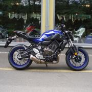 Yamaha Zlín MT-07