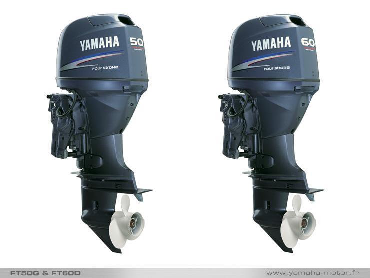 lodní motor Yamaha FT50, závěsný motor Yamaha FT60